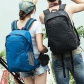 相機後背包-大容量單反相機專業防盜雙肩攝影包3色71a1【時尚巴黎】