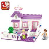 春季上新 小魯班拼裝房子積木女孩子益智玩具小屋兒童積木6-7-8-10歲智力