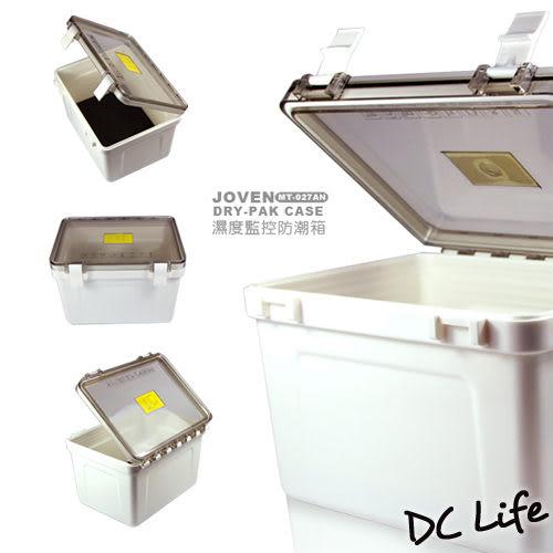 MYDC 防潮箱-小 數位專用 (無溼度表) 送強力乾燥劑2入