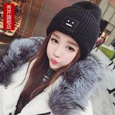 韓國加厚毛線帽子女冬天月子針織帽套頭帽時尚護耳情侶保暖潮帽 概念3C旗艦店