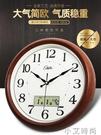 康巴絲靜音客廳表掛鐘時尚創意鐘表田園時鐘表簡約掛表歐式石英鐘 NMS小艾新品