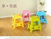 折叠椅 板凳可水餐桌椅便攜戶外折疊凳子家用加厚成人塑料高凳大號45CM 卡菲婭