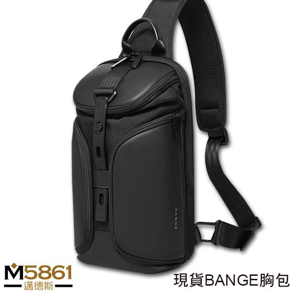 【男包】胸包 BANGE 三前袋 可調節扣式設計 大容量 男胸包 斜跨包 後背包/黑