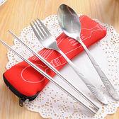 ♚MY COLOR♚布袋筷勺叉三件套 餐具 便攜 套裝 環保 不鏽鋼 學生 工作 戶外 用餐 野餐【Q188-1】