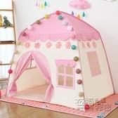 兒童帳篷寶寶游戲屋房子玩具室內公主生日禮物女孩 娃娃家小城堡 HM衣櫥秘密