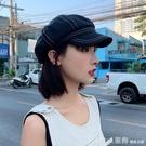 造型帽 八角帽女英倫復古夏季薄款黑色帽子韓版潮百搭日系明線報童貝雷帽 開春特惠