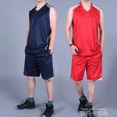 健身背心短褲套裝男無袖薄款寬鬆透氣速干籃球運動服跑步休閒大碼 依凡卡時尚