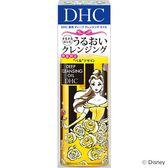 日本DHC 迪士尼公主貝兒深層卸妝油 SSL 150ml