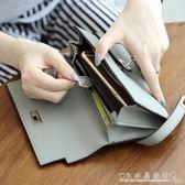 新錢包女長款 多功能手拿復古日韓版學生簡約個性女式錢夾薄水晶鞋坊