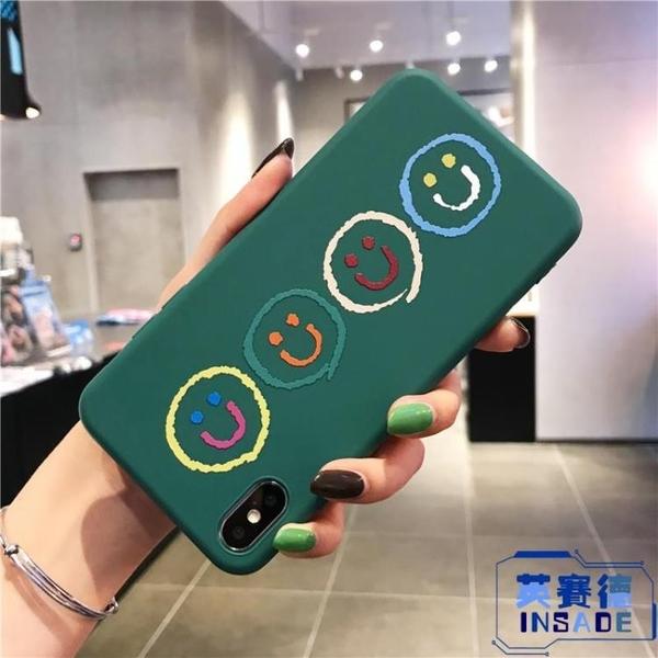 四張笑臉蘋果iphone xs max手機殼硅膠軟殼保護套【英賽德3C數碼館】