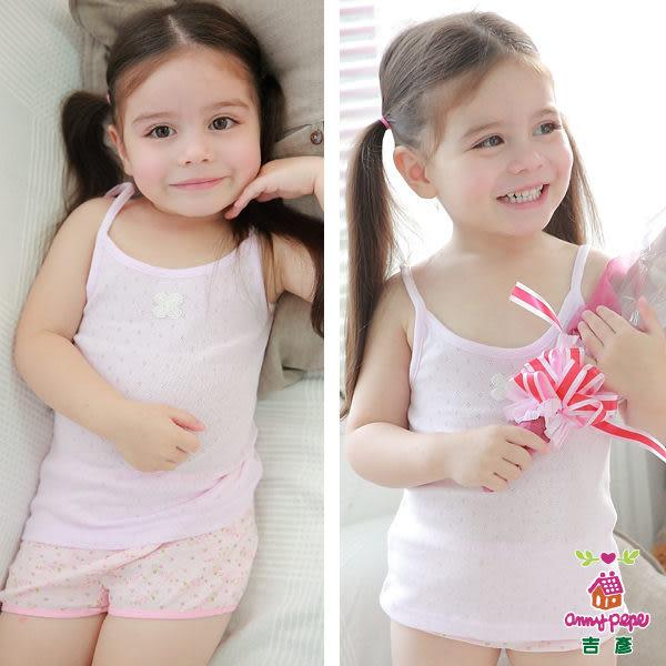 【anny pepe】可愛女童肩帶背心 (白/粉) 90~160CM