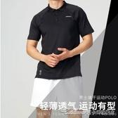 polo衫男運動短袖網球服速幹t恤夏季透氣保羅男裝(速度出貨)