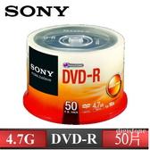 ◆1111破盤+免運費◆SONY 空白光碟片 DVD-R 16X 4.7GB 空白光碟片 (50片布丁桶X2) 100PCS= 限量販售!!