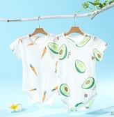 包屁衣嬰兒夏季寶寶三角哈衣