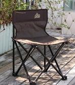 夢花園戶外折疊椅便攜靠背凳子釣魚椅休閒椅沙灘椅美術寫生導演椅