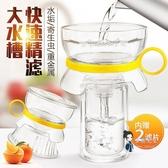 過濾水壺 水垢過濾器開水過濾網自來水凈水器家用濾水壺杯漏斗除水堿銹T