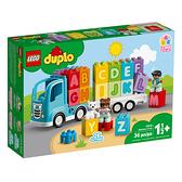 10915【LEGO 樂高積木】得寶幼兒系列 Duplo -字母卡車 (36pcs)