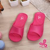 【333家居鞋館】維諾妮卡 兒童款●舒適便利室內童拖鞋-桃