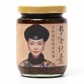 鮑千金 牛肝菌松露香辣醬 (純素)-2入組