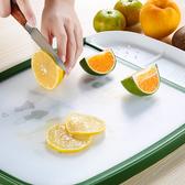 多功能砧板  菜板加厚多功能塑膠黏板雙面抗菌廚房案板水果砧板防黴菜板T 交換禮物