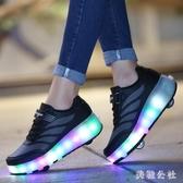 大尺碼暴走鞋 春季雙輪學生成人自動款輪滑鞋男女兒童風火輪發光鞋OB5754『美鞋公社』