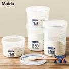 密封罐透明儲存罐收納盒奶粉罐防潮便攜外出塑料瓶子【古怪舍】