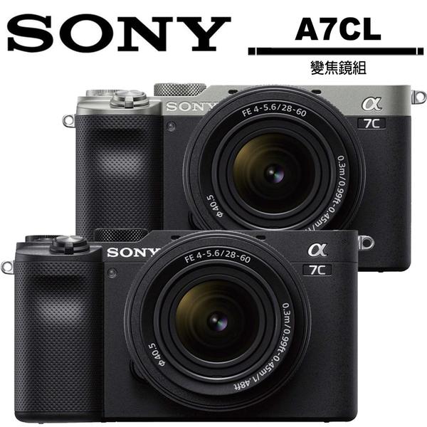 2/21前送原廠電池+口罩 SONY A7C 28-60mm 變焦鏡組 A7CL 公司貨 送PD背帶+AXIO提肩兩用包+蔡司拭鏡紙