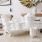 咖啡杯套裝 歐式咖啡杯套裝高檔家用杯子 ZB1684『時尚玩家』