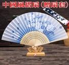 60046-268-柚柚的店【中國風摺扇+扇套】擺件 中國扇 櫸木扇 檀木扇 團扇 贈禮品