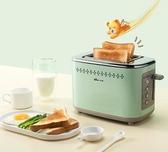 麵包機小熊烤面包機家用片多功能早餐機小型多士爐壓迷你全自動土吐司機 衣間迷你屋LX
