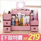 ♚MY COLOR♚韓版 木製DIY拼裝化妝品收納箱 多用途收納盒 木質收納盒 DIY木質化妝盒【R10】