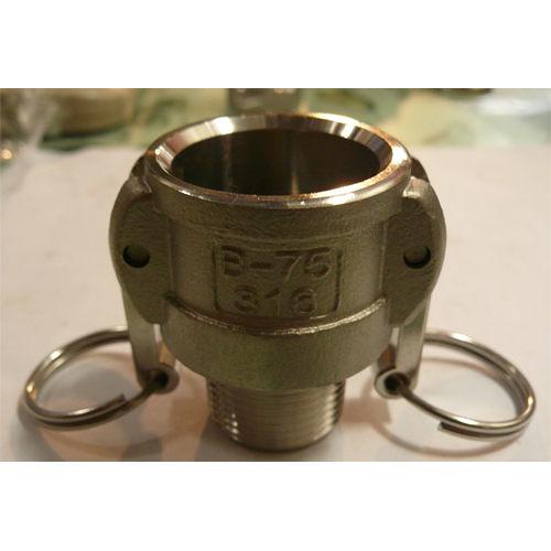 水用快速接頭 B型 2-1/2英吋 PT母外牙 材質:白鐵304# 台灣製造  3只以上請郵寄