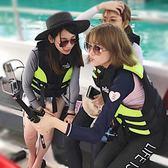 成人大碼救生衣兒童專業游泳浮潛浮力背心便攜釣魚馬甲 igo時尚潮流