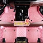 汽車腳墊全包圍絲圈大眾polo高爾夫本田雅閣inspire飛度粉車墊子 快速出貨
