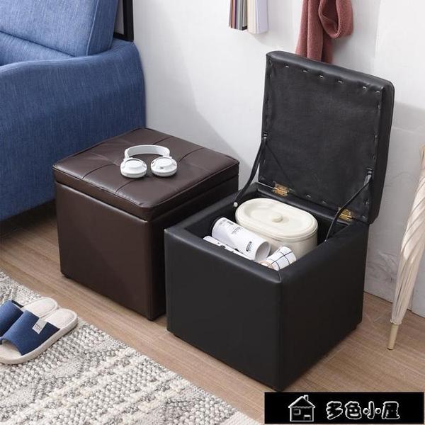 儲物凳 試衣間小凳子服裝店沙發皮凳換鞋凳家用門口穿鞋凳收納儲物凳可坐