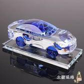 降價兩天-汽車香水座式香水瓶水晶車載車用香水創意車模車內飾品擺件用品