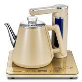 全自動上水壺電熱水壺家用燒水壺自吸式抽水電茶爐 伊莎公主