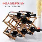 紅酒杯架歐式實木擺件創意葡萄酒架實木展示架家用酒瓶架客廳酒架子 愛麗絲LX