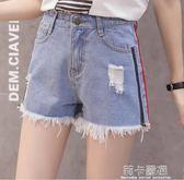 寬鬆顯瘦牛仔短褲女夏季高腰破洞2018新款韓版學生超短褲熱褲白黑  莉卡嚴選
