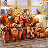 抖音同款雞腿大豬蹄子創意仿真食物零食抱枕搞怪玩具生日禮物  【優樂美】