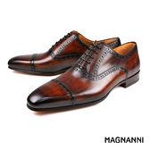 【MAGNANNI】橫飾牛津紳士皮鞋 咖啡(17487-TAB)