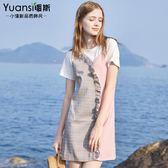 促銷2018夏季新款正韓格子拼接木耳邊假兩件學生短款顯瘦連衣裙女推薦