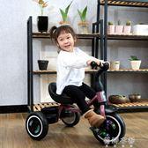 兒童三輪車寶寶自行車腳踏車1-2 3-6歲大號玩具帶斗小孩童車igo  蓓娜衣都