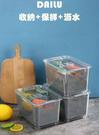 外銷日本多功能食物保鮮儲物盒/收納盒/瀝水籃/保鮮盒/全新現貨/快速出貨