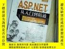 全新書博民逛書店軟件開發視頻大講堂:ASP.NET從入門到精通(第4版) Y20