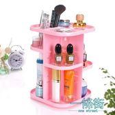 【雙11】日尚 360度旋轉護膚品化妝品收納盒浴室桌面衛生間韓國置物架塑料折300