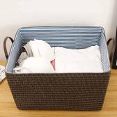 新年85折購 髒衣籃居家日式簡約髒衣籃塑料編織收納筐儲物筐整理筐wy