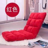 L型沙發榻榻米可折疊單人小沙發床上電腦椅宿舍飄窗日式靠背椅jj