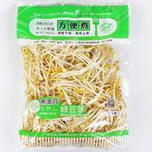 真空豆芽菜300g/包【愛買冷藏】