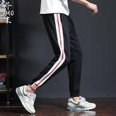 2018夏季新款白條運動長褲男士衛褲薄版寬鬆正韓潮流學生情侶褲子S-2XL 【降價兩天】